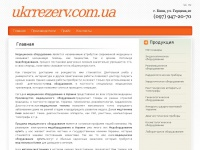 chainemoscow.ru