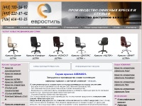chairs-evro.ru