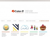 color-it.ru