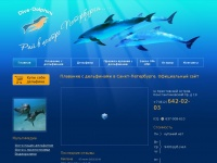 dive-dolphins.ru