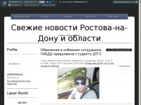 donnews-ru.livejournal.com