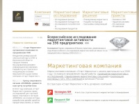 startmarketing.ru