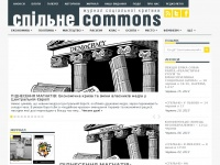commons.com.ua