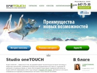 one-touch.ru