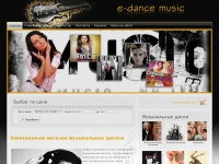 e-dancemusic.ru