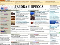 businesspress.ru