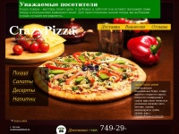 crazypizza.ru