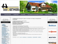 begunov-ltd.ru