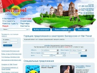 bel-travel.ru