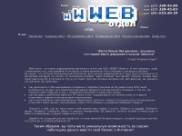 web-master.by