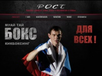Boxing-moscow.ru