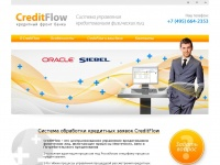 creditflow.ru