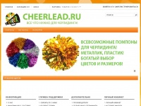 Cheerlead.ru