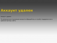 Chehol-iphone.ru