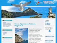 crimea-magic.ru