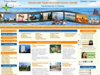 crimea-tourcenter.com