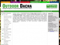 outdoordacha.ru