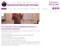 crisiscenter.ru