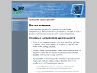 cross-design.ru Thumbnail