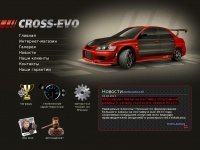 cross-evo.ru