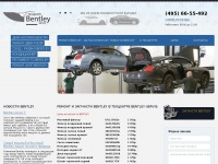 bentley-servis.ru