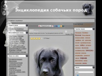 breeds-of-dogs.ru