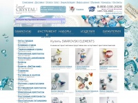crystalland.ru