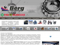 berg-engineering.ru