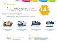 visualweb.ru