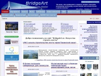 bridgeart.ru