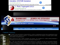 Csb-security.ru