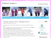 childrentoday.ru