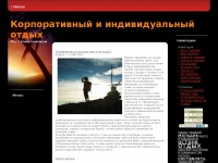 Broadscope.ru