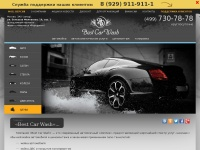 best-car-wash.ru