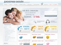 Best-ed-shop.ru