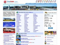 chinahotels.org