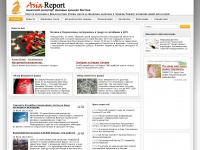 asiareport.ru