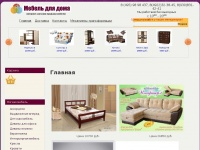 Best-mebel-tut.ru