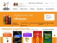 forum-books.ru