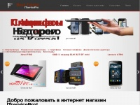 best-tablet.ru Thumbnail