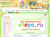 Bs-inshop.ru