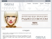 chocoradio.ru