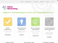 inbox-marketing.ru
