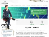 Custommoney.ru