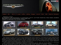 chrysler-motors.ru