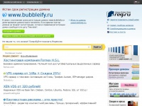 bubbleify.ru