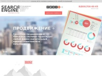 searchengine.ru