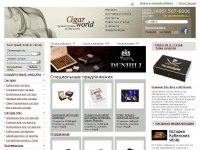 cigarworld.ru