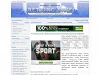 bettingzone.ru