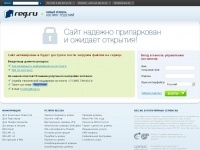 forclient.ru